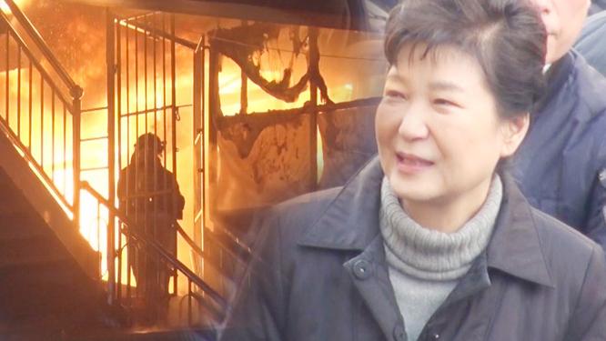 [340회] 대구 서문시장 화재, 화마는 왜 59시간 동안 잠들지 않았나?