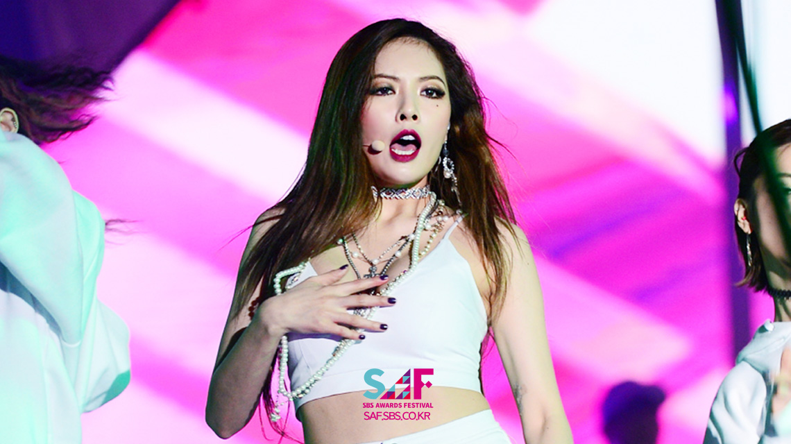 '현아' 독보적인 섹시 카리스마!