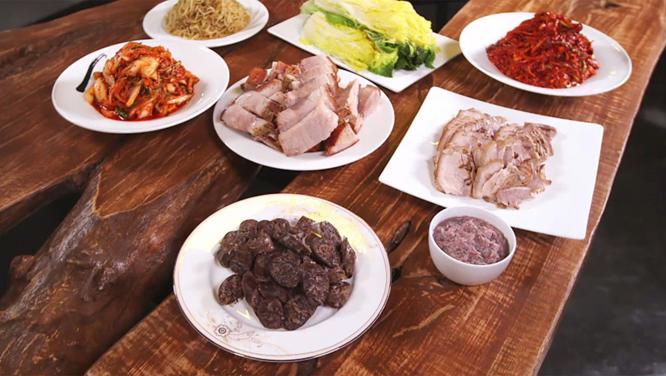 크리스마스와 어울리는 돼지고기 음식 퍼레이드