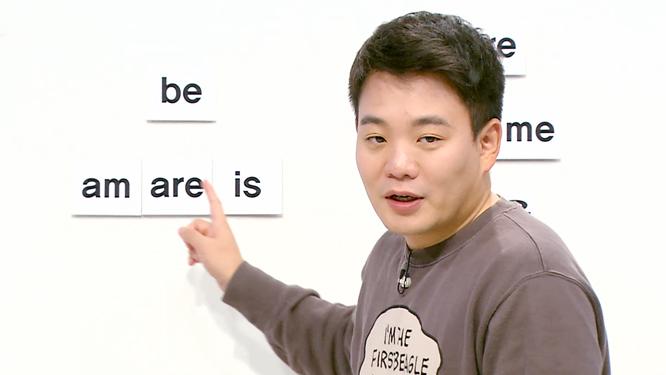 [겨울방학 특강] 매일 5분 모닝 English - 제 10회