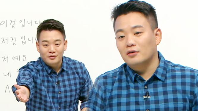 [겨울방학 특강] 매일 5분 모닝 English - 제 11회