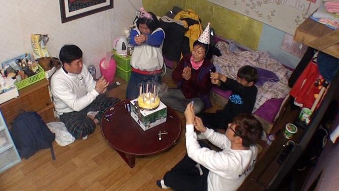 '장모님 생신 축하드려요' 마라도 박서방이 준비한 생일 파티는? 썸네일 이미지