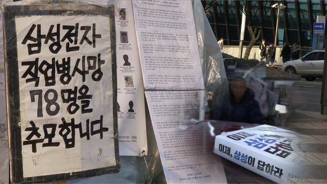 [117회] 내가 싸우는 이유 - 대한민국에 정의는 있나? 外 썸네일 이미지
