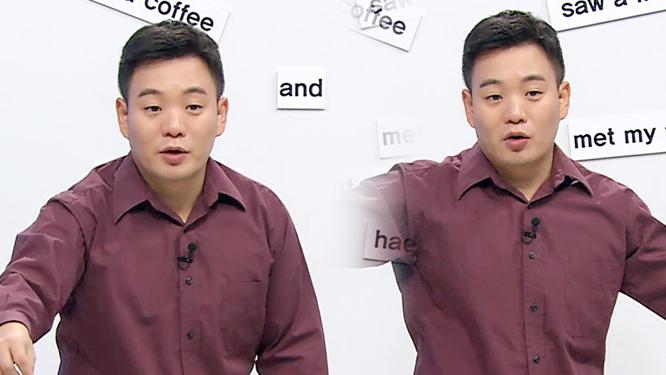 [겨울방학 특강] 매일 5분 모닝 English - 제 17회