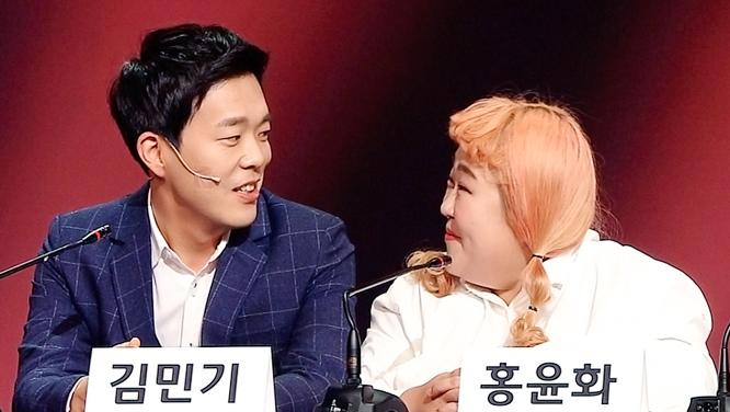 홍윤화♡김민기 커플, '개그 청문회' 소환! 진실한 사랑 시험대 올랐다! 썸네일 이미지