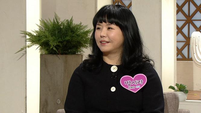 """방시라 """"남편 마해영, 내게 첫 눈에 반해 고백"""" 러브스토리 공개! 썸네일 이미지"""