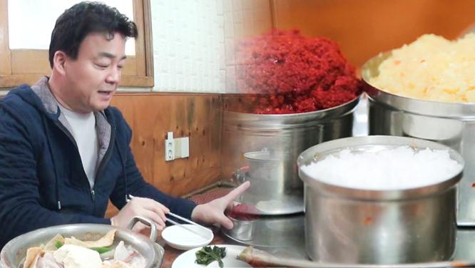 [79회] 맛의 중화와 칼칼함의 타이밍! 'D.I.Y 대구탕' 맛있게 먹는 법!
