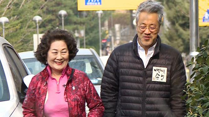 """김종진, """"기계체조 선수 출신"""" 남다른 '운동 부심' ...실력은? 썸네일 이미지"""