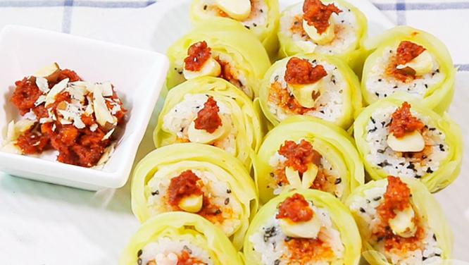 [맛과 건강을 한입에! 똑똑한 일품요리]  양배추 브라질너트 쌈장 롤 썸네일 이미지