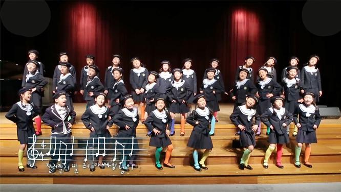 108회-한신초등학교 합창부 썸네일 이미지