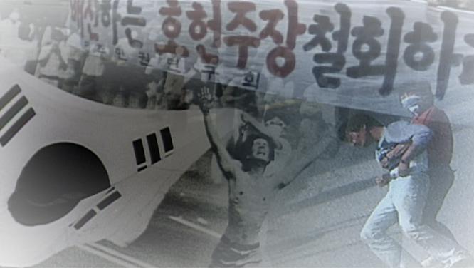 6월 항쟁 30주년 - 거리의 사람들