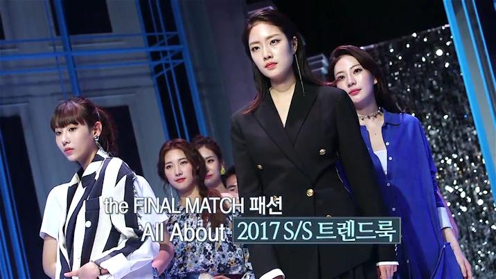 [스타그램 시즌2] 여름 트렌드 A to Z!! 총집합 보러와! 썸네일 이미지
