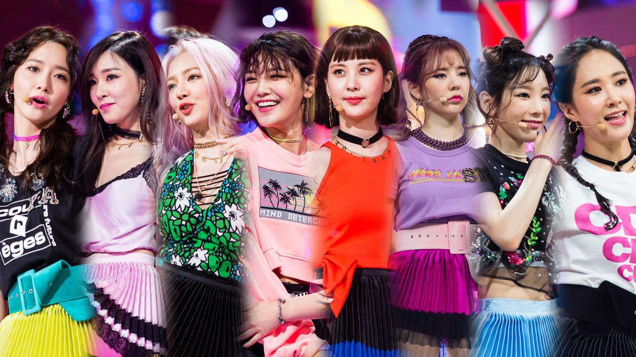 [923회] 지금도, 앞으로도, 영원히 '소녀시대' 썸네일 이미지