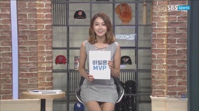 [바빌론 MVP] 롯데 린드블럼 (08.22) 썸네일 이미지