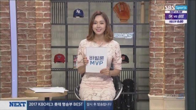 [바빌론 MVP] 롯데 송승준 (08.24) 썸네일 이미지