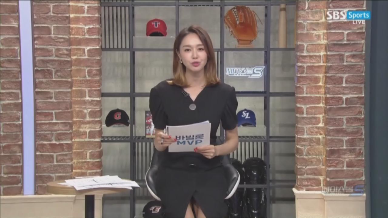 [바빌론 MVP] SK최정 (09.05) 썸네일 이미지