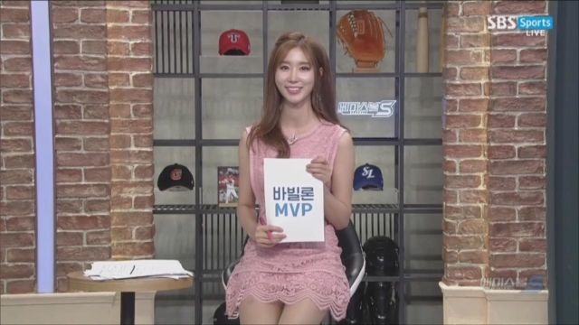[바빌론 MVP] SK 다이아몬드 (09.15) 썸네일 이미지
