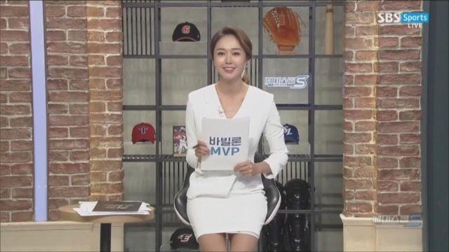 [바빌론 MVP] SK 로맥 (09.20) 썸네일 이미지