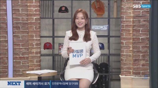 [바빌론 MVP] 한화 김재영 (09.24) 썸네일 이미지