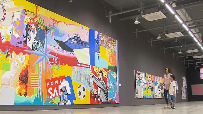 130회 - K 현대미술관 外 썸네일 이미지