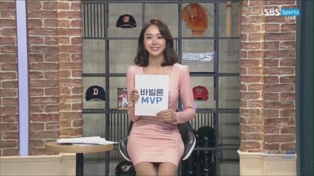 [바빌론 MVP] KIA 양현종 (KS 2차전) 썸네일 이미지