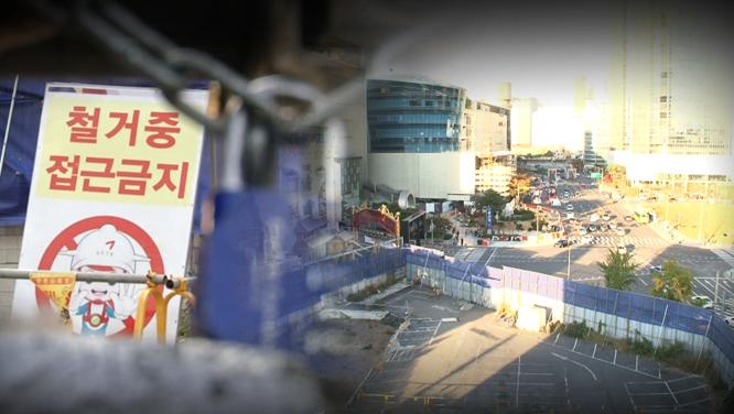 [156회] 용산역 앞에 30층 육군호텔을? 용산 재개발 좌초위기 外 썸네일 이미지
