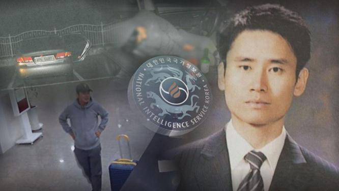 [1101회]  유서가 된 2G폰의 증언 - 국정원 변호사 사망의혹