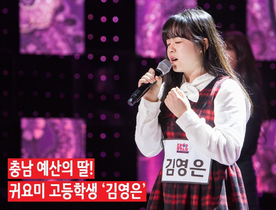 김영은 무대모습