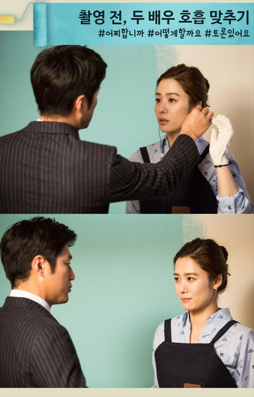 촬영 전, 두 배우의 호흡 맞추기. 서로 토론을 하고 있어요.