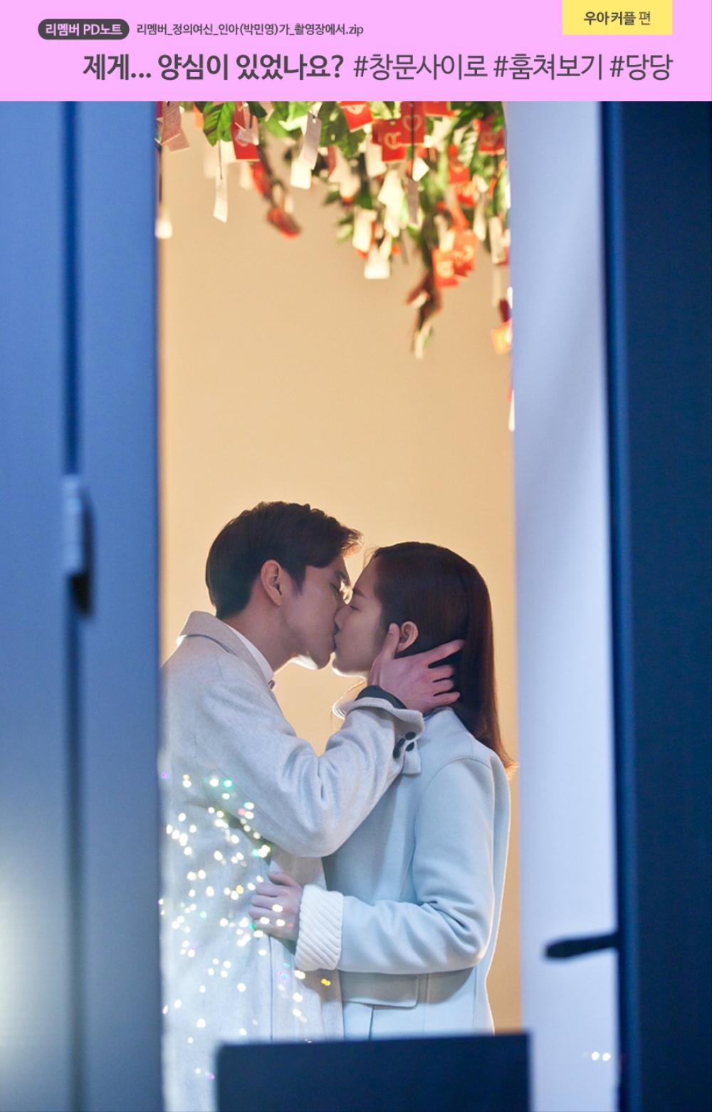 창문 사이로 훔쳐 보는 우아 커플의 진한 키스 장면
