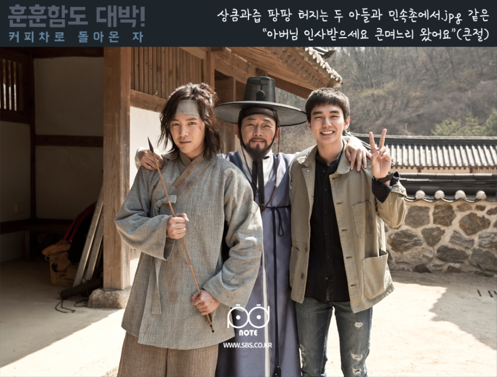 Yu Seung-ho & Jang Geun-seok collaboration!
