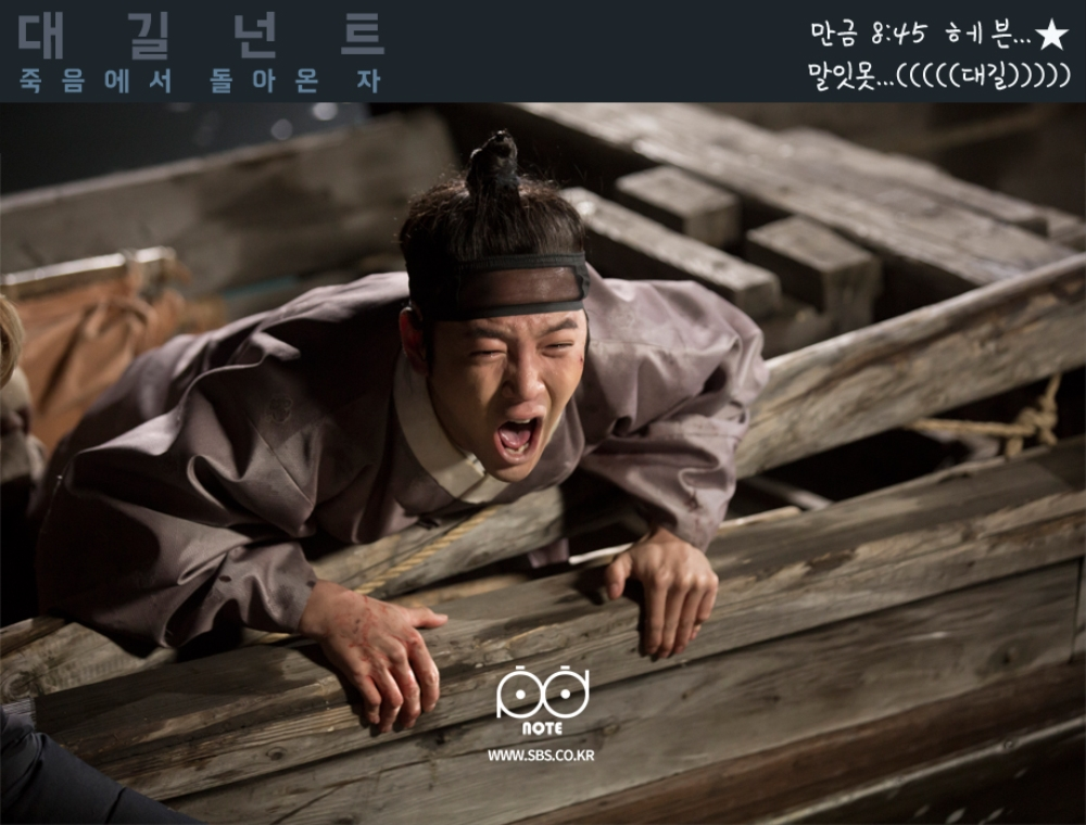 Man-geum went to heaven at 8:45 Heartbroken Dae-gil