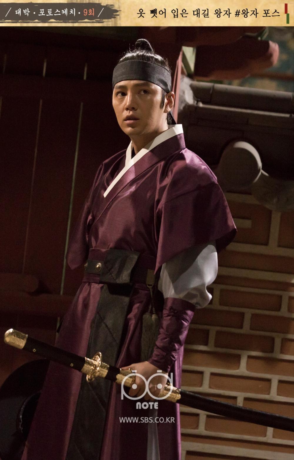 옷 뺏어 입은 대길 왕자