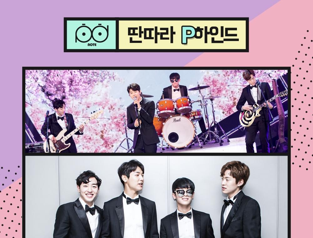 #19 P하인드: 딴따라 밴드 핫 데뷔 기념 와장창 떡밥 이벤트 (feat. 비하인드 연쇄유출범)