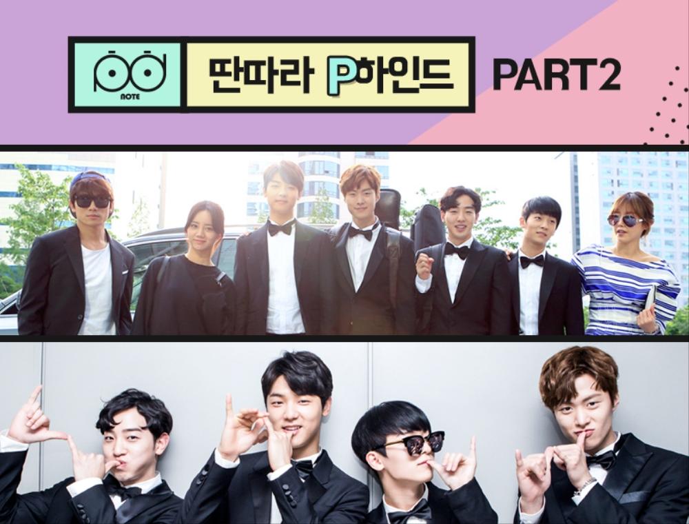 #24 P하인드(Part.2): 딴따라 밴드 무대 뒷모습부터 팬들과의 깜짝 수다타임까지! (feat. 망고식구들)
