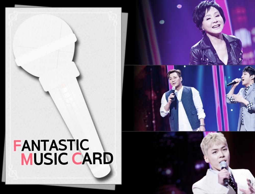 #13 전국민의 노래방 애창곡 '뮤직카드'