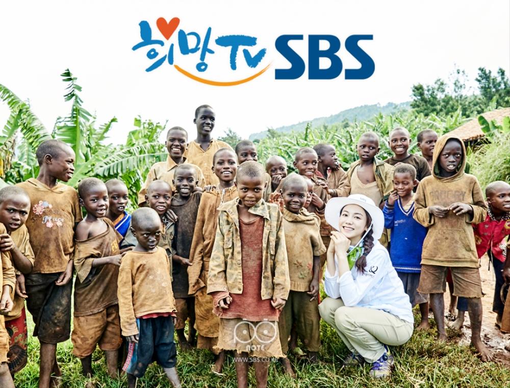 아프리카 아이들에게 '희망'을 주세요<김옥빈 편>
