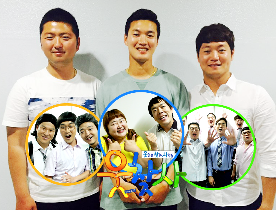 #3 <올림픽 양궁 선수단과 웃찾사 인기 코너들이 만났다!?>