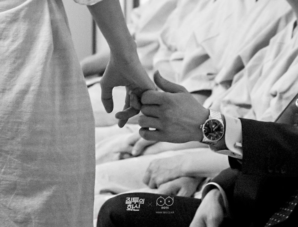 나리(공효진)과 화신(조정석)의 붙잡은 손