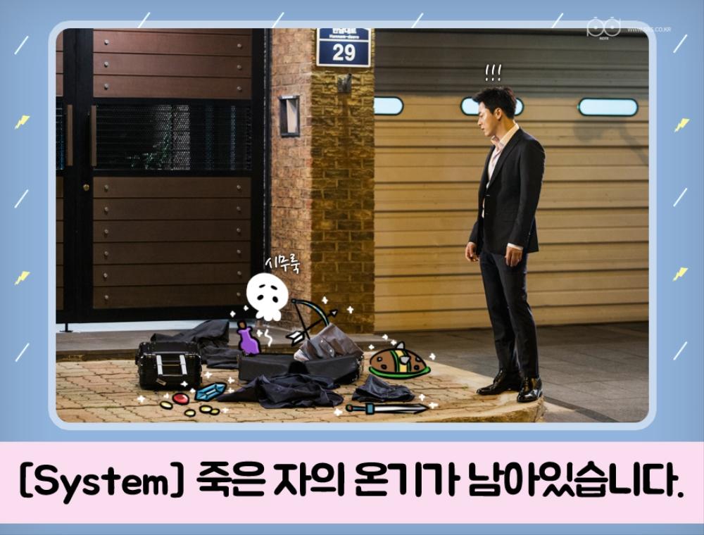 서있는 화신 옆에 길가에 누군가의 옷가지와 가방, 짐들이 널브러져 있는 사진. 제목 SYSTEM. 죽은 자의 온기가 남아있습니다.