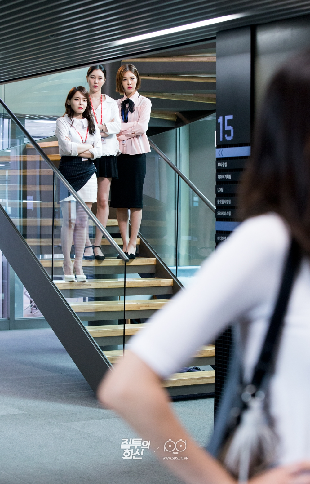 함께 있는 나리(공효진)와 화신(조정석)의 모습을 지켜보는 박은지, 서유리, 김예원