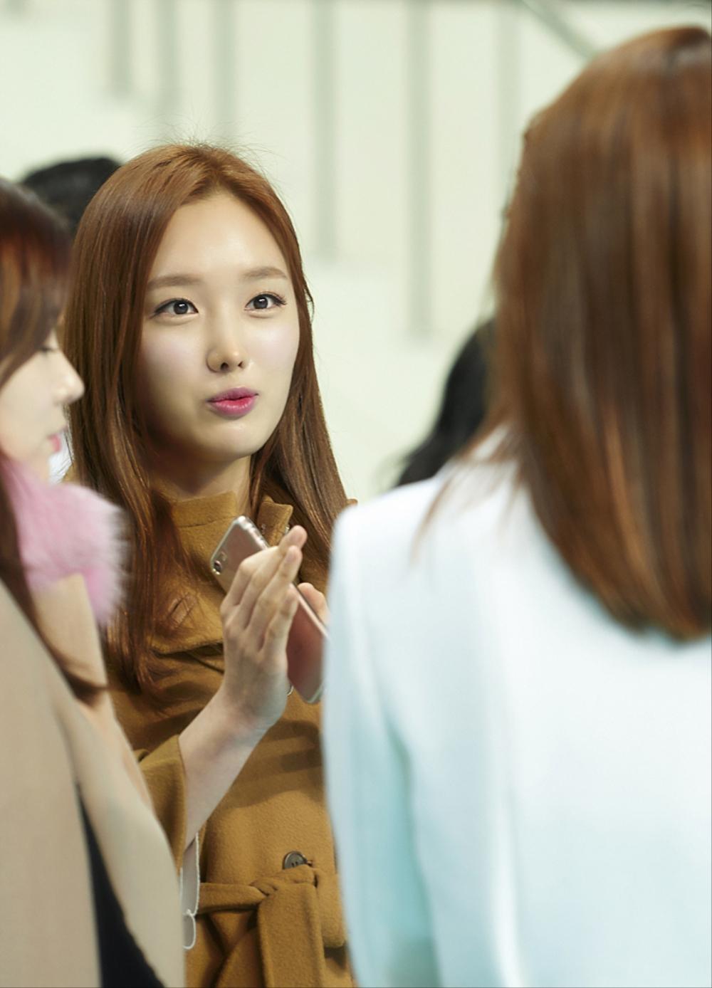 김세연 아나운서의 감탄