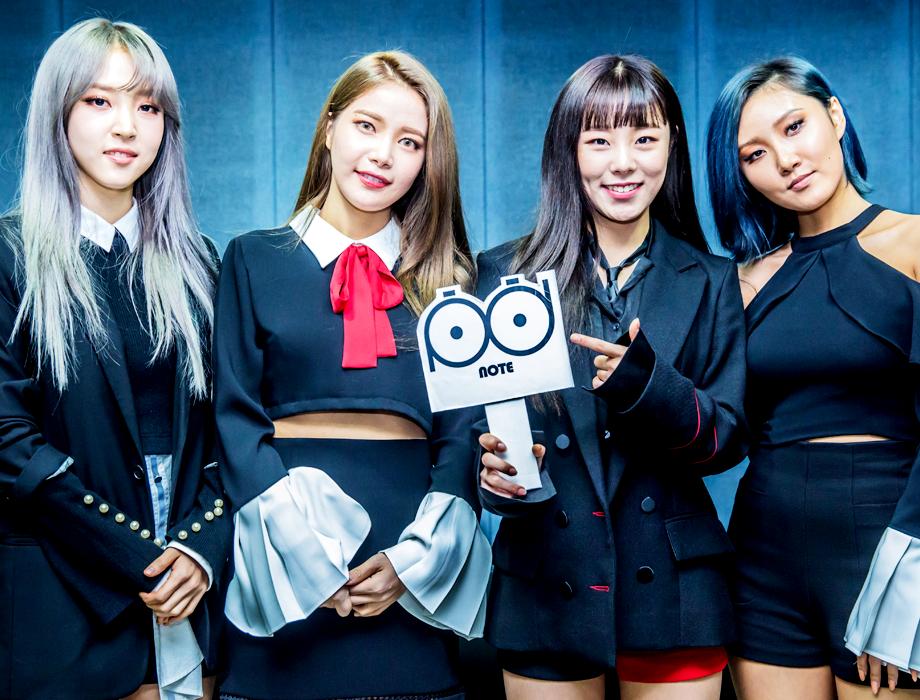 #12 미션달성! 믿듣맘무 '마마무'의 비글미 돋는 미공개 영상과 스틸 공개!
