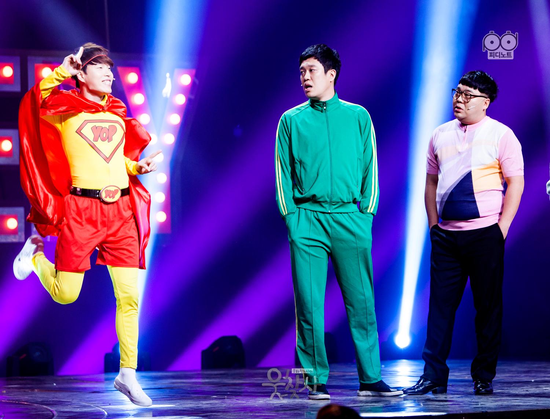 YOP팀 코너. 슈퍼맨 옷입고 춤추는 이미지.
