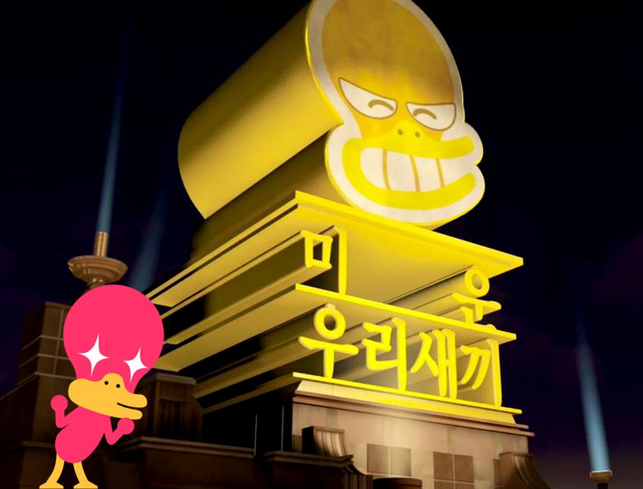 #24 <독점공개> 2016 단 하나뿐인 미우새 어워즈