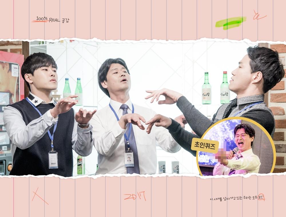 #7 포토스케치: 신바람 나는 선공개 스틸 -회사 편 (feat. 모자이크 초인퀴즈)
