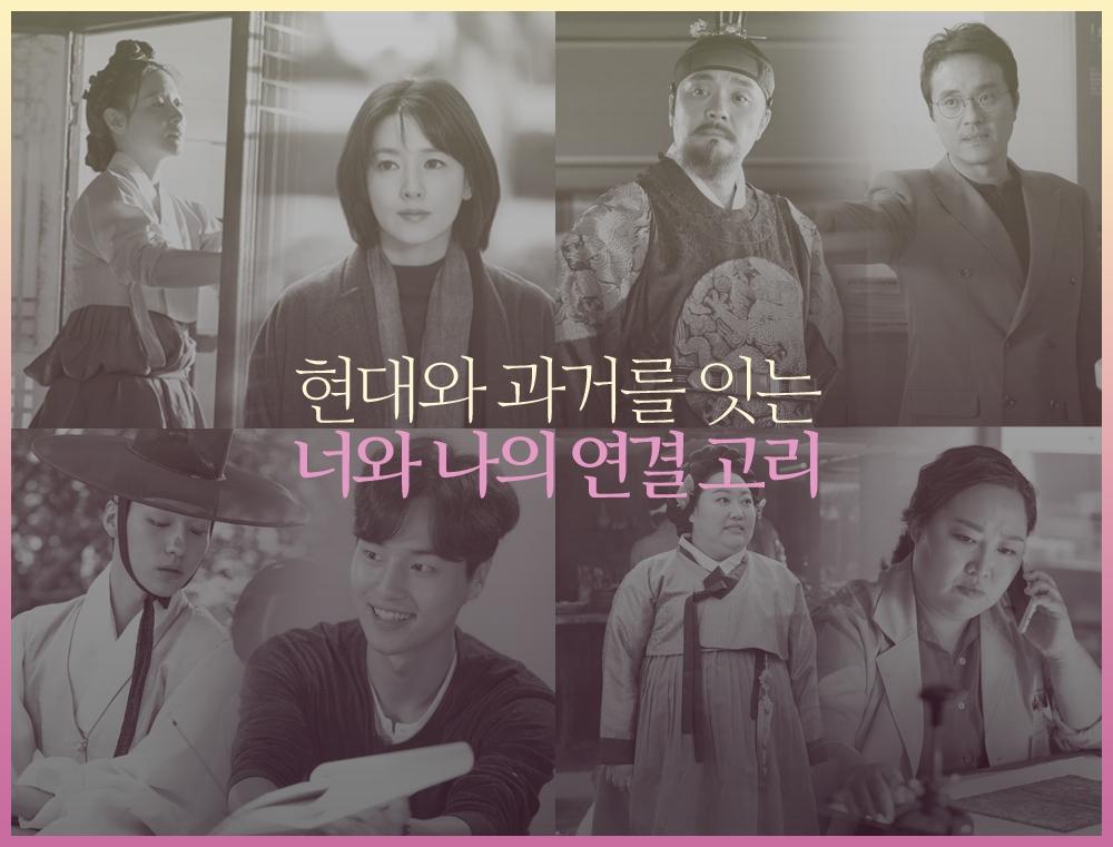 #10 평행우주론임당: 현대와 과거를 잇는 너와 나의 연결 고리~♪ (feat. 1인 2역)