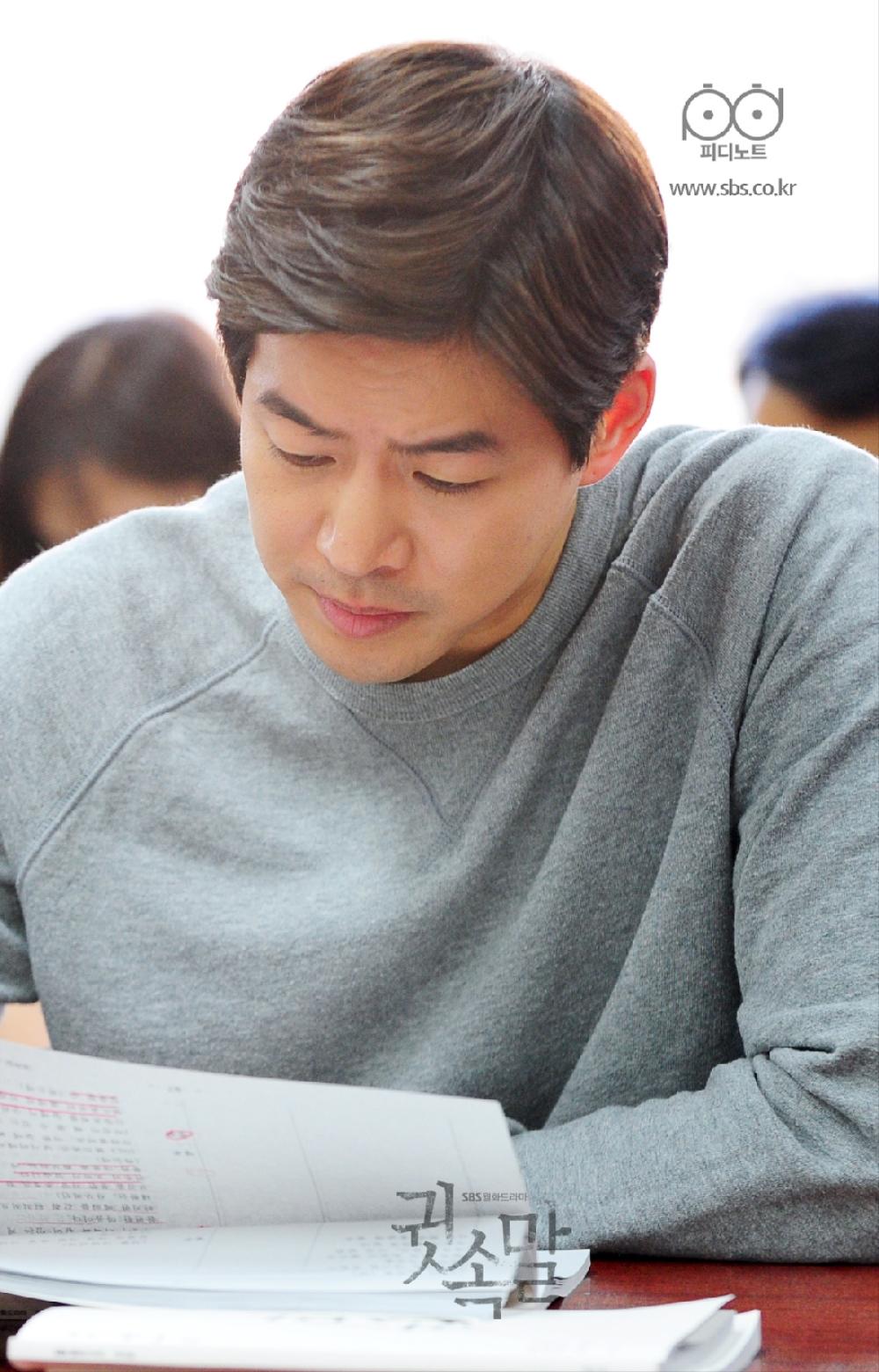 이상윤 귓속말 대본리딩 현장에서 대본 읽고 있는 사진