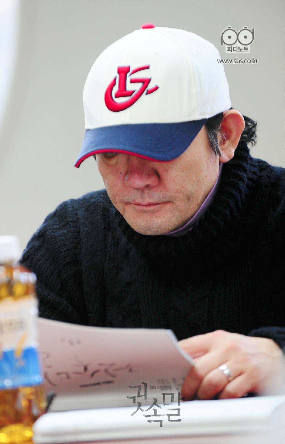 김홍파 귓속말 대본리딩 현장에서 대본 읽고 있는 사진
