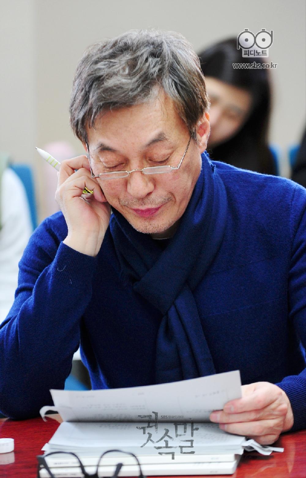 김갑수 귓속말 대본리딩 현장에서 대본 읽고 있는 사진